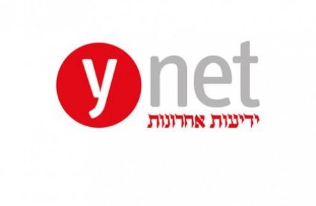 ynet: חומצה היאלרונית